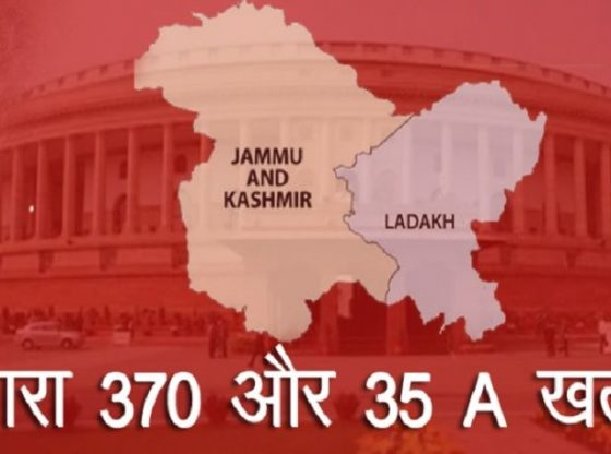 Article 370 and Article 35A